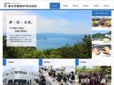 富士測量設計株式会社 公式ホームページ