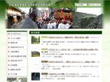 小浜市の歴史と文化を守る市民の会