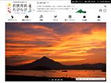 若狭高浜観光協会公式ホームページ